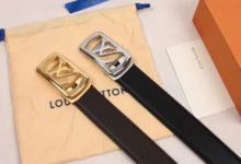 dây nịt lv chính hãng giá bao nhiêu, Dây nịt LV chính hãng giá bao nhiêu? Làm sao để mua được hàng thật?