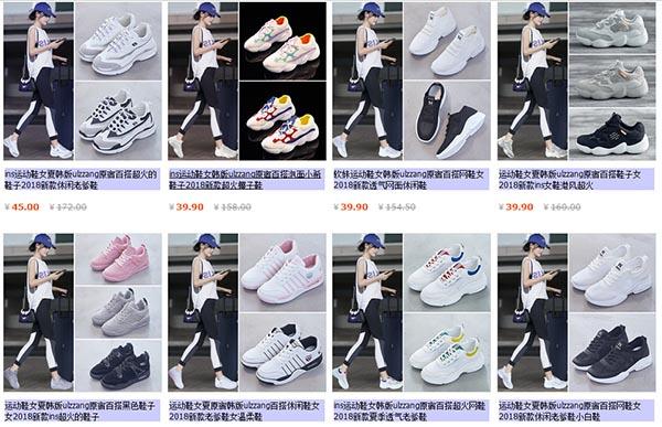 giày dép quảng châu, Hướng dẫn cách nhập sỉ Giày dép Quảng Châu để kinh doanh