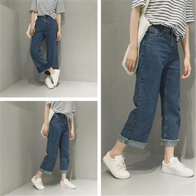 quần jean lửng ống rộng
